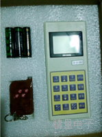 电子秤解码器