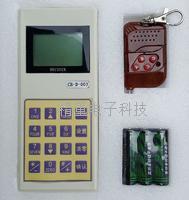中山电子秤遥控器