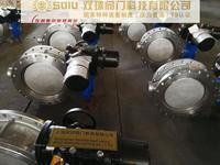 電動旋球閥GWXDF3204H-10P 電動旋球閥GWXDF3204H-10P