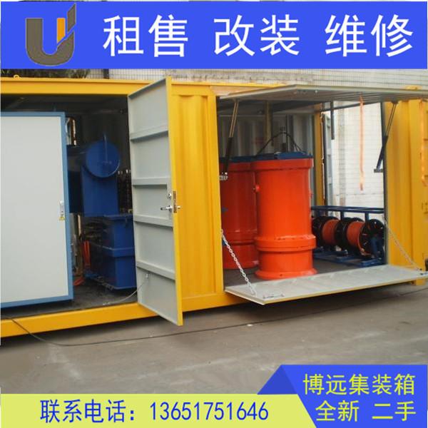 设备集装箱