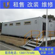 12米集装箱活动房