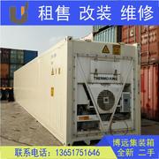 14.6米冷藏集装箱