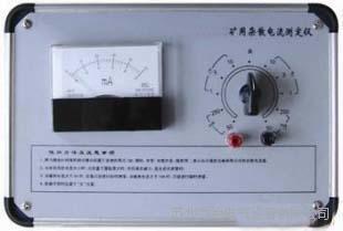 苏州乔治矿用杂散电流测试仪