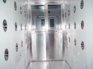深圳货淋室