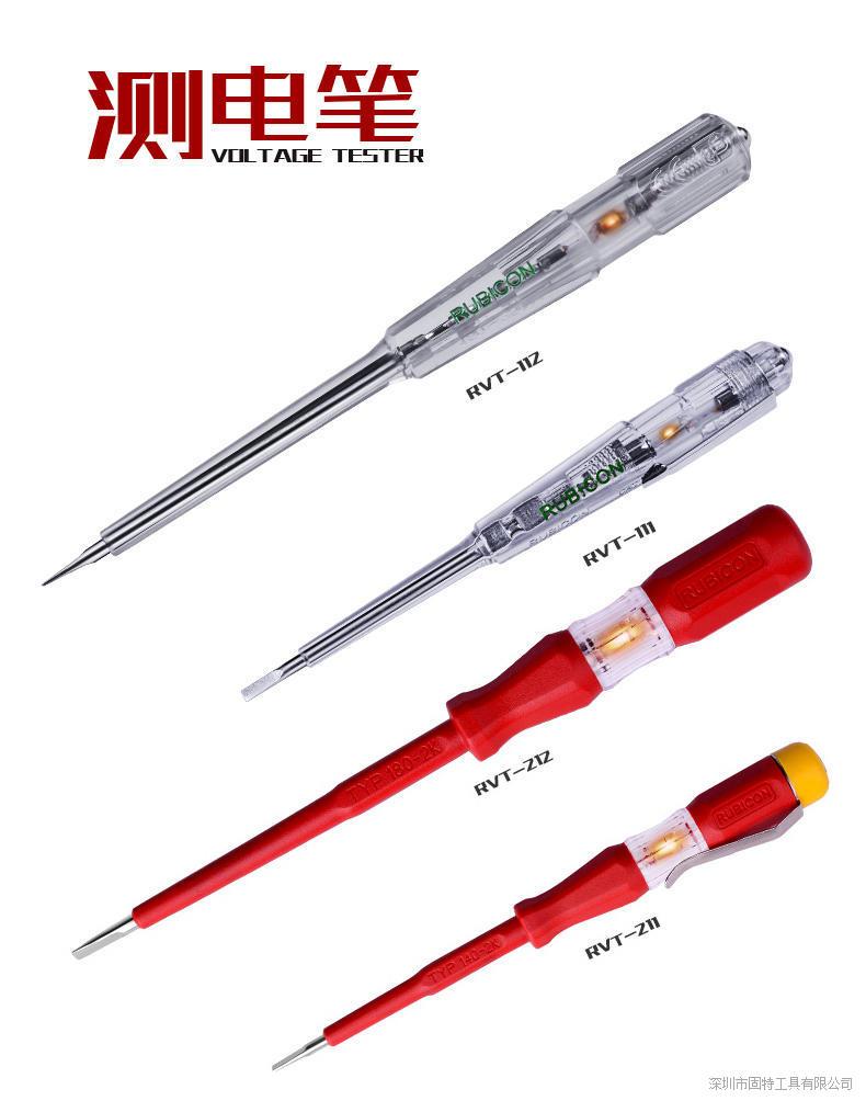 日本罗宾汉进口多功能试电笔