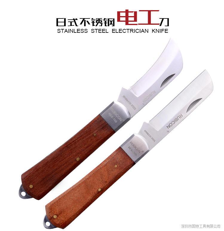 日本进口罗宾汉工具多功能折叠刀