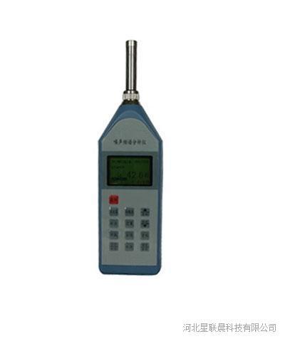 噪声频谱仪XC-5671+厂家直销