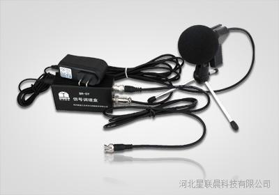 噪声传感器HTZ-2KA厂家直销