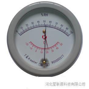 毛发温湿度表KTH-1厂家直销