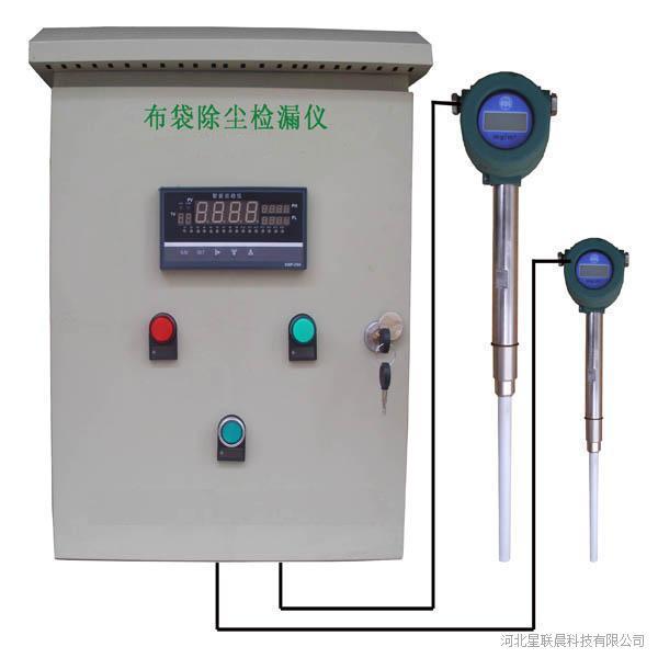 在线检漏仪HDLBJ-7厂家直销