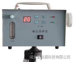 粉尘采样仪HFC-1A厂家直销