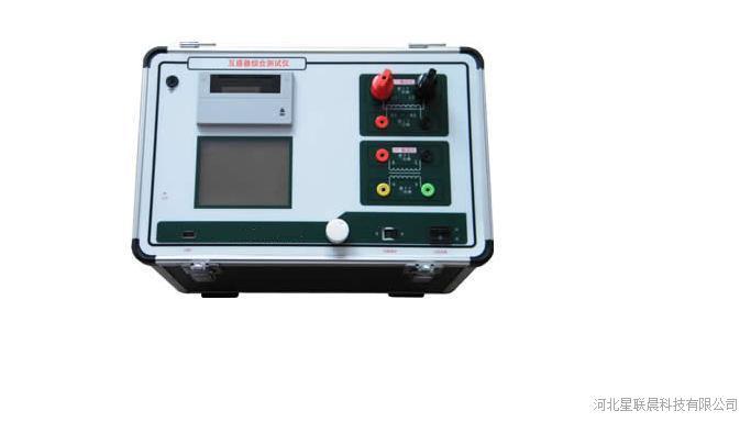 互感器综合测试仪XC/BLFA-B厂家直销