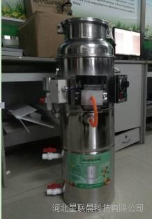 二氧化碳发生器