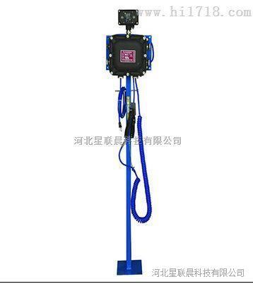 (技术型)防溢流防静电控制器