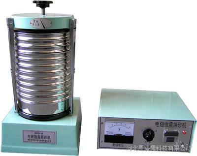 电磁微震筛砂机