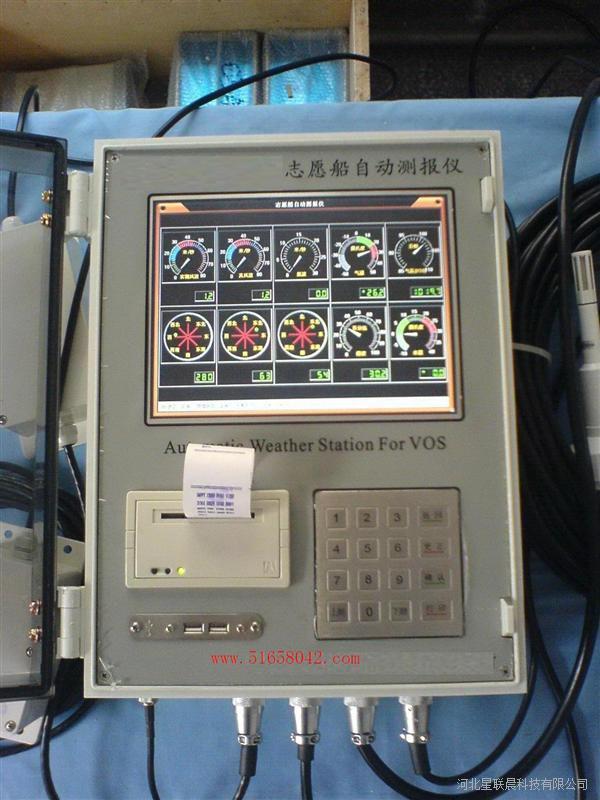 综合气象测量系统