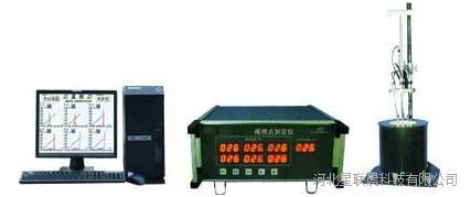 微机煤燃点测定仪