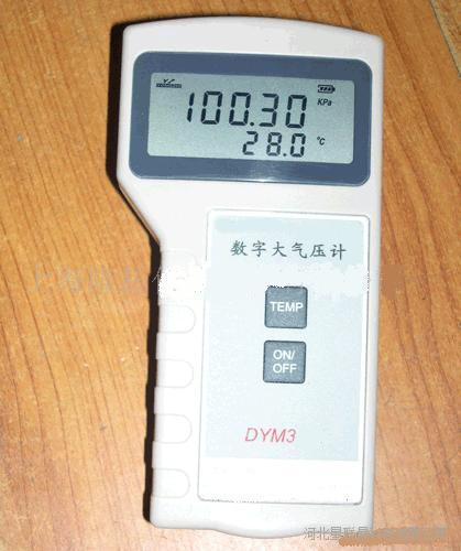 便携式气压计