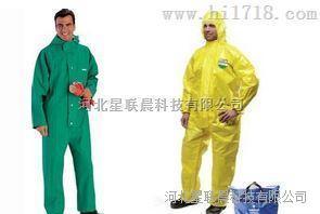 六氟化硫防护服(法国)