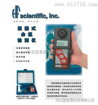 便携式余氯检测仪