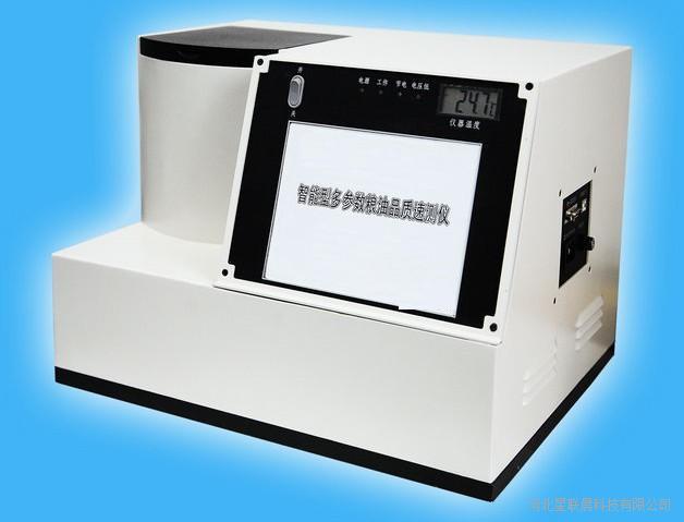 油菜籽芥酸硫甙速测仪