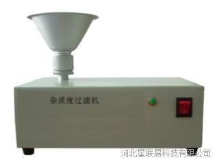 杂质度测定仪