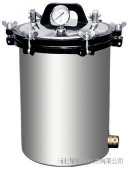 不锈钢压力蒸汽灭菌器