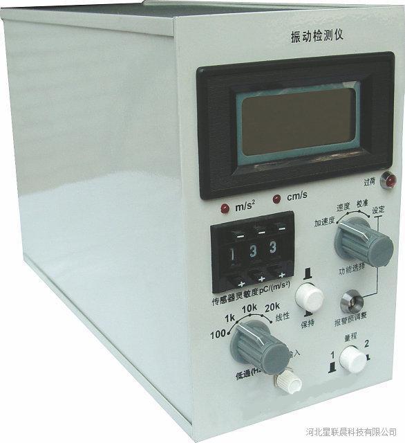 机械振动检测仪