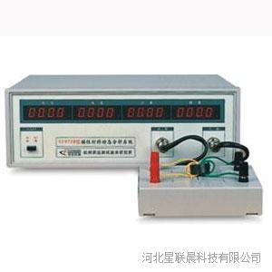 磁性材料性能测试系统