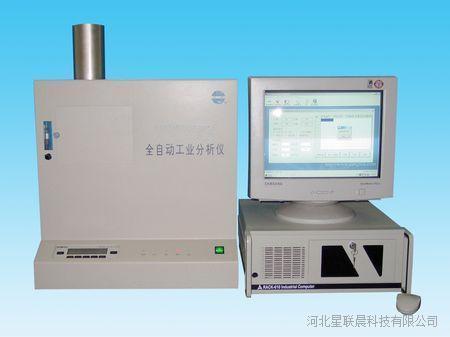 工业分析仪