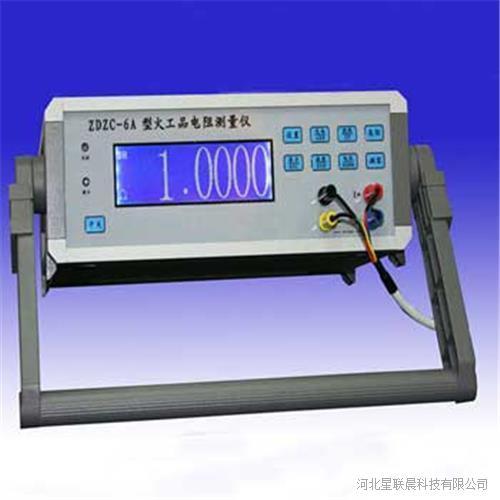火工品低电阻测量仪