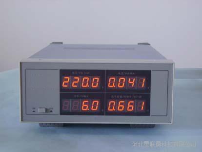 智能电参数测量仪