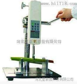植物茎杆强度仪