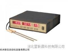 精密电子温度温差测量仪