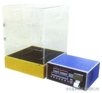 平板式保暖仪