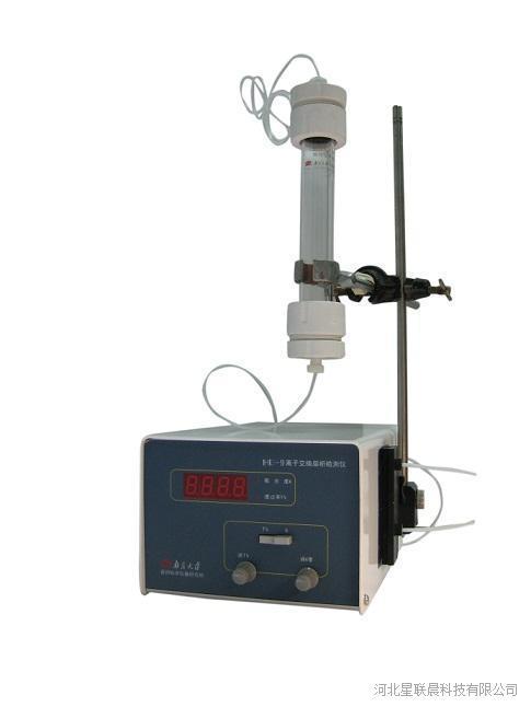 离子交换层析检测仪