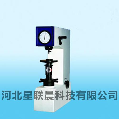 手动表面洛式硬度计XC/MH-45生产