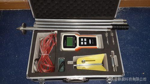 XC/MGG型电磁流速仪