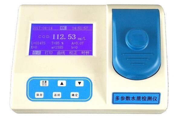 水质多参数检测仪 COD/氨氮/总磷/总氮/浊度五合一