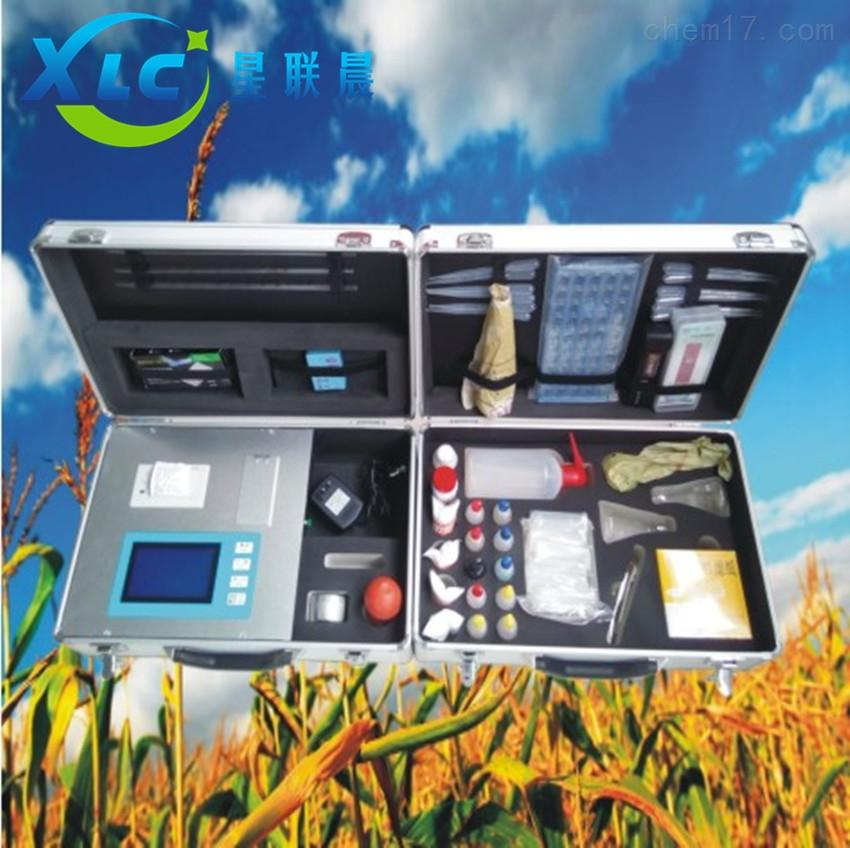 高智能土壤养分快速检测仪XC/GP03