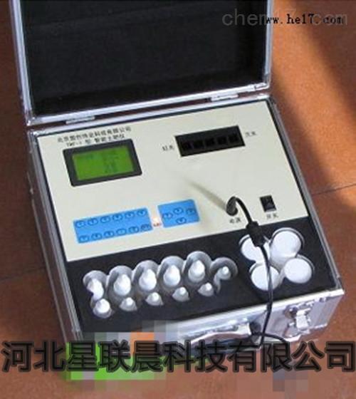 土壤养分测试仪XC/T-1