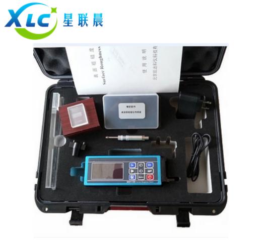 便携式粗糙度仪XC/JD330生产厂家