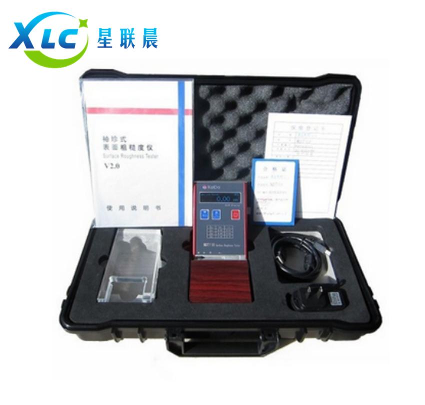 袖珍表面粗糙度仪XC/451