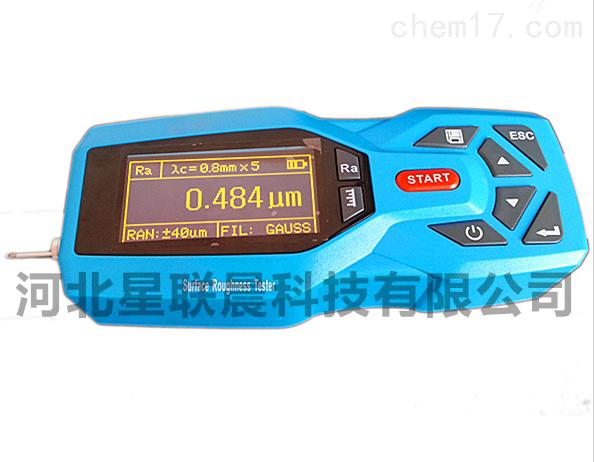 高精度手持式粗糙度仪XC/350