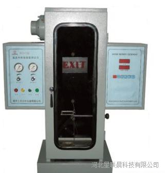建材烟密度测试仪材料燃烧静态产烟量测定仪