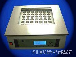 铝模块自动消化装置