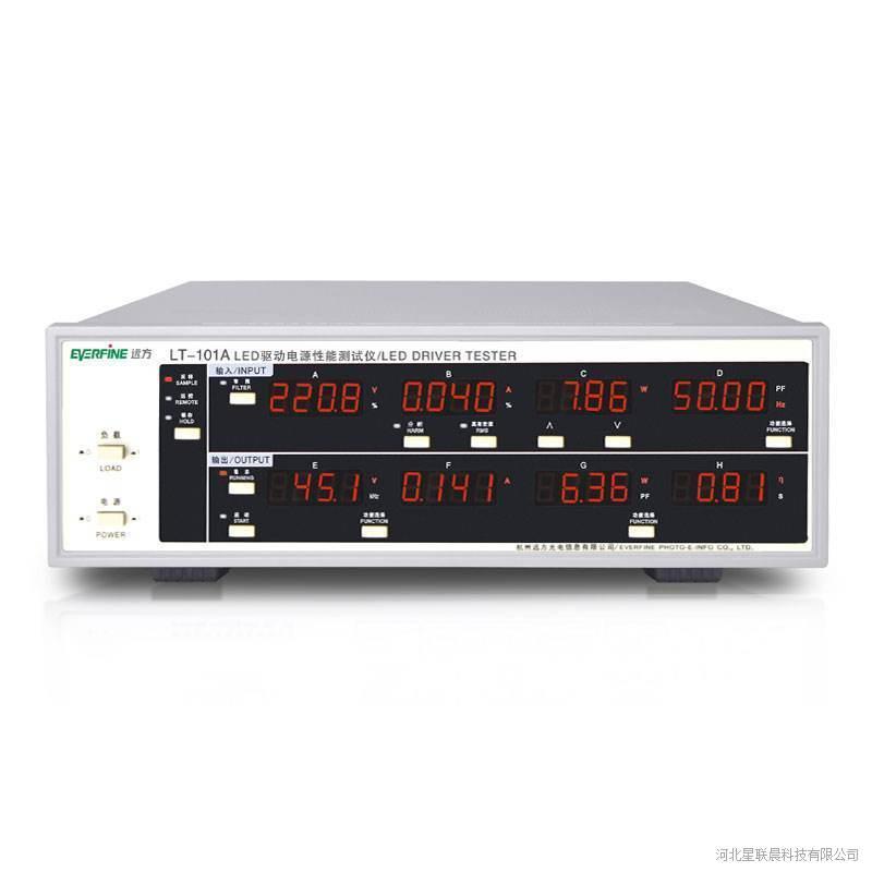 LED驱动电源性能测试仪