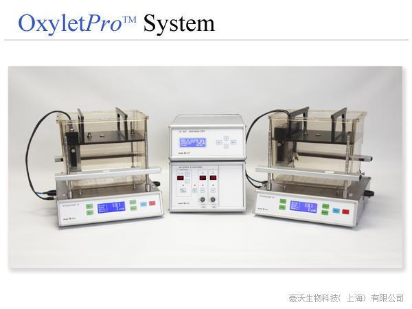 Oxylet Pro 代谢系统