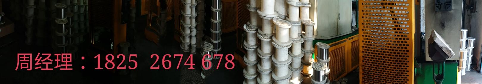 304不锈钢微丝
