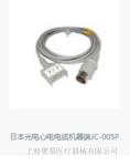 日本光电心电电缆机器端JC-005P